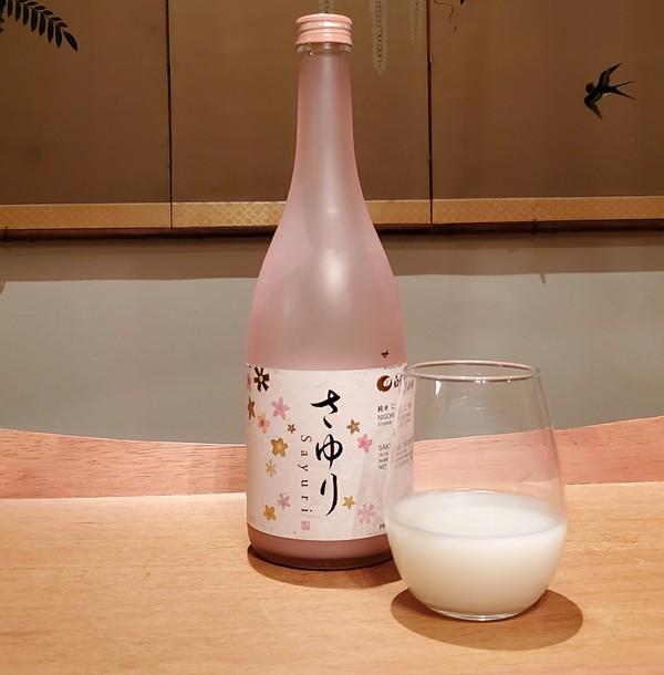White Sake Alternate.jpg